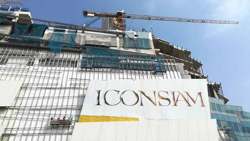 建設中のアイコンサイアム(ICON SIAM)