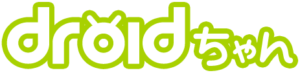 androidのドロイドちゃん ロゴ2
