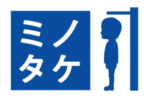 ミノタケ ロゴデザイン