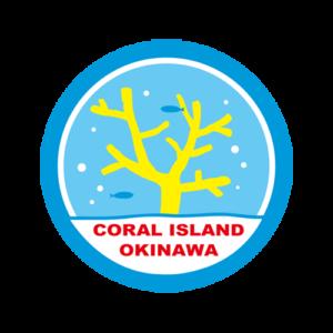 沖縄さんご ロゴデザイン