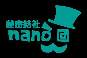 秘密結社nano団 ロゴデザイン