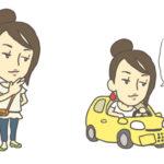 車女子の似顔絵