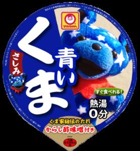 青いくまのパッケージ パロディ