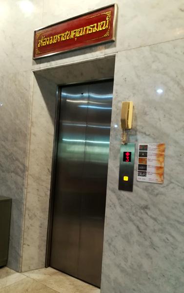 ワットパクナムのエレベーター